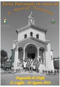 Doganella festa fino al 10 agosto contatto for Doganella di ninfa