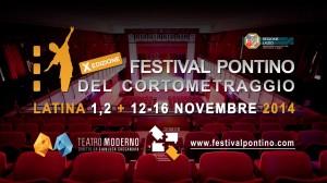10°_Festival_Pontino_del_Cortometraggio_al_Teatro_Moderno